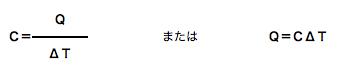 スクリーンショット(2013-04-25 20.41.20)